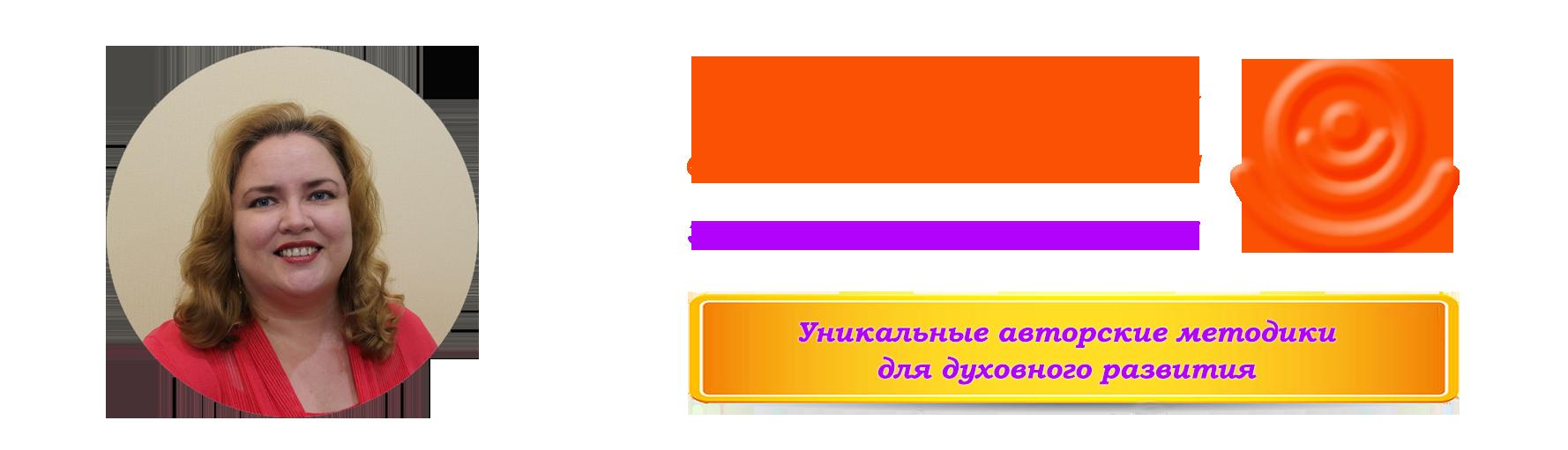 atmareiki.ru